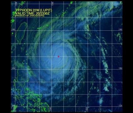 Typhoon Lupit 23:30Z 10.20.09