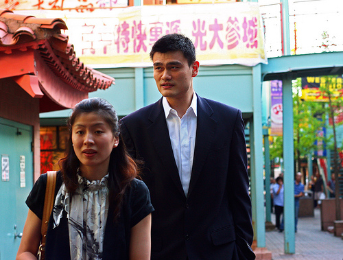 Yao Ming wife expecting first child | Symon Sez